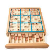 木制数独游戏 逻辑思维 九宫格数独棋 儿童早教桌游玩具 蓝色棋盘