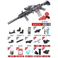 电动玩具枪M4Am46突击步抢98KAWM可发射水晶弹电动连发水蛋下供弹绝地求生儿童吃鸡玩具枪水晶弹