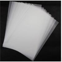 德国钻石牌优质硫酸纸 描图纸 拷贝纸 转印纸 制版转印纸 透明临摹纸 草图纸A4 A3