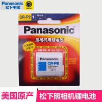 松下CR-P2锂电池6V照相机2CP4306水龙头便池红外线感应器拍立得