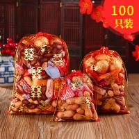 结婚庆用品喜糖袋喜糖袋子纱袋回礼品袋创意喜袋喜糖盒子