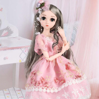 芭比娃娃 新年礼物 正品 乐馨儿芭比娃娃超大号单个 女孩公主bjd仿真26关节45厘米洋娃娃 小菲公主