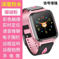 电信版儿童智能电话手表防水多功能定位插卡手机学生男女孩子快乐快乐快乐的天才密迪尔同款1