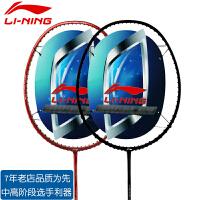 LiNing李宁羽毛球拍X1黑白隐士AYPJ192单拍国羽战拍