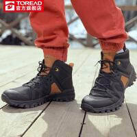 【商场同款,一件4折】探路者徒步鞋 19秋冬户外男式舒适轻便徒步鞋TFBH91006