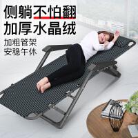 躺椅折叠午休午睡椅子靠背办公室懒人沙发便携阳台休闲家用靠椅床