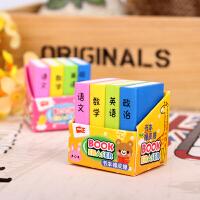 韩国销创意文具 可爱卡通彩色书本课本橡皮擦 小学生奖品(四个装)