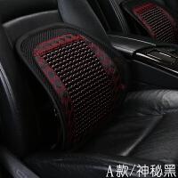 汽车腰靠垫腰垫可调节办公座椅靠背垫透气护腰枕腰托木珠汽车用品定制
