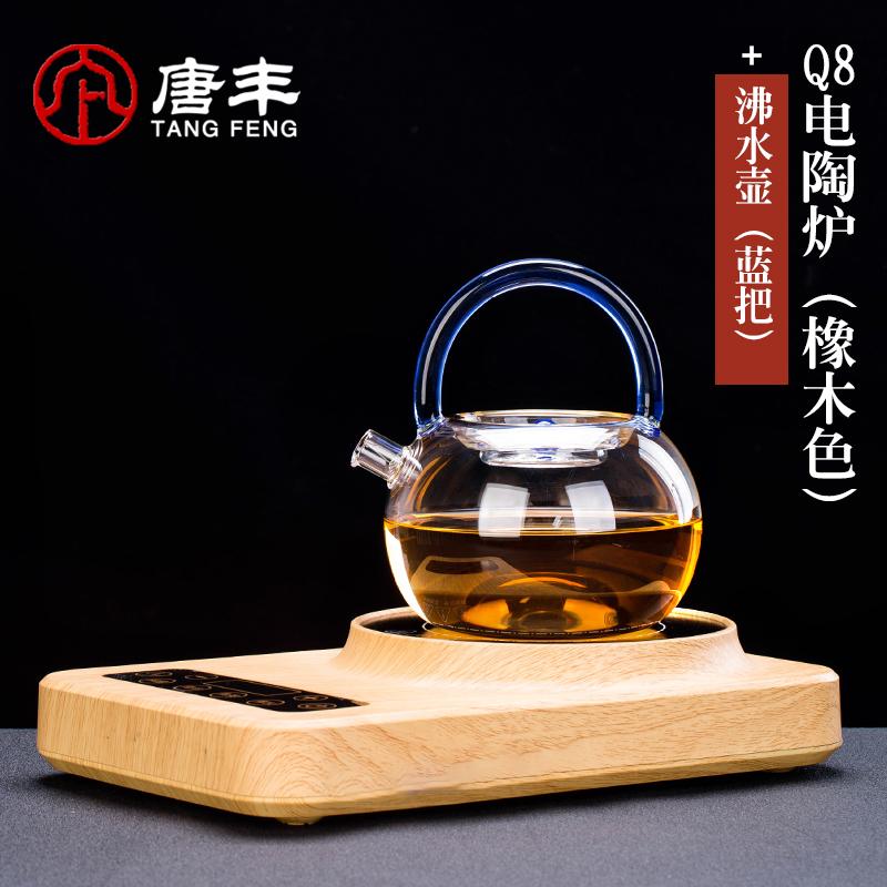 唐丰TF-8676花茶茶具套装耐热玻璃水果花茶壶家用简约现代电陶炉加热茶壶