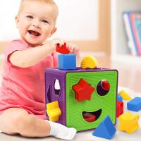 橙爱 几何形状认知盒 塑料配对积木儿童智力盒12个月-2岁宝宝益智玩具