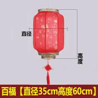 户外防水防晒羊皮灯笼定做室外装饰广告印字大红中式古典阳台灯笼