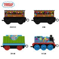 Thomas托马斯小火车头轨道合金车厢套装儿童男孩玩具组合装GCK95