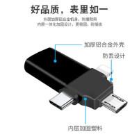 OTG�D接�^三合一手�Cu�P�D�Q器����多功能�f能二合一tpc�B接ipad下�d���P接口usb3.0�O果安卓typec�A�橥�
