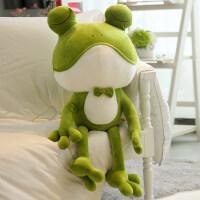 青蛙王子布娃娃公仔可爱睡觉抱女孩公主萌毛绒玩具布偶大玩偶 青蛙