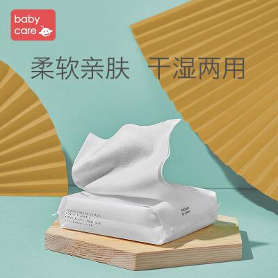 babycare婴儿棉柔巾宝宝干湿两用纯棉加厚非湿纸巾20抽*2包 用一次就爱上的丝滑
