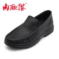 内联升 男鞋 牛皮鞋 护士鞋 时尚休闲 老北京布鞋 S0019-9/4572C