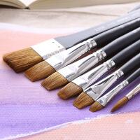 马利水粉考试画笔7支套装 马利水粉画笔 油画画笔 G1927