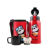 杯具熊 双盖保温水杯 可爱熊猫儿童吸管保温杯子600ML 学生316不锈钢水壶 配送杯套
