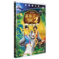 《森林王子2_Jungle Book 2》DVD-动画-迪士尼DISNEY