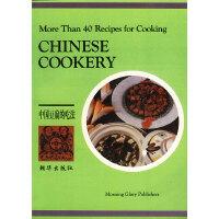 中国豆腐的吃法 中英对照