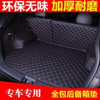 骑仕 三菱帕杰罗V93 欧蓝德 劲炫 蓝瑟 翼神 专车专用全包足球纹汽车后备箱垫 尾箱垫