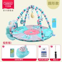 婴儿脚踏钢琴健身架器幼儿宝宝婴儿玩具毯0-1岁男女孩3个月