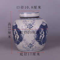 民国瓷器摆件 仿古青花童子图茶叶罐景德镇 古玩旧货古董老物件收藏 默认款式