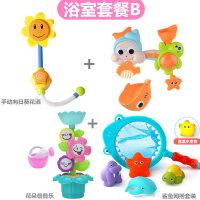 洗澡玩具儿童宝宝戏水玩具女孩男孩婴幼儿电动向日葵喷水花洒 【豪华套餐B】 收藏送1只乌龟