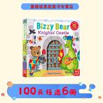 Bizzy Bear 小熊很忙 英文原版 Knights' Castle 骑士城堡 纸板活动书 忙碌的小熊