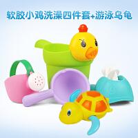 儿童洗澡玩具洒水壶男孩女孩游泳乌龟小黄鸭花洒宝宝戏水套装沙滩
