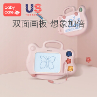 babycare儿童磁性双面画板 1-3岁幼儿涂鸦彩色画画板宝宝学写字板