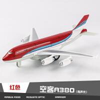 男孩合金飞机模型客机玩具仿真飞机轰炸机金属战斗机儿童飞机玩具 空客A380-红色 (裸盒)