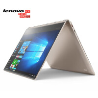 联想Yoga5 Pro-13-ISE(金色)(Yoga910-13);超薄超轻便携可翻转触控13.9英寸笔记本;Yog
