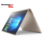 联想Yoga5 Pro-13-ISE(金色)(Yoga910-13);超薄超轻便携可翻转触控13.9英寸笔记本;Yoga4 Pro(Yoga900)升级款新上市!