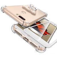 努比亚Z17手机壳+全屏膜+指环支架 z17手机壳透明气囊防摔软硅胶Z17保护套男女款全包边保护壳z17手机套NK