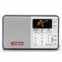 德生 Q3 袖珍式插卡mp3录放收音机数字点歌 老人实用下单立即送电源+4G卡