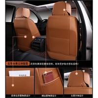 荣威i6 360 350 RX5 550 W5专用真皮革汽车坐垫全包围座套四季