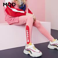 MQD童装女童打底裤2020春季新款字母拼接胶印打底裤百搭运动裤潮