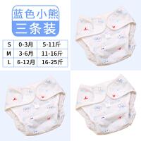 20181112044643803尿布裤纯棉新生婴儿防水透气可把尿防侧漏新生儿尿布兜隔尿裤四季