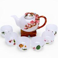 唐丰珐琅彩白玉瓷功夫茶具礼品盒家用过滤泡茶壶琉璃茶杯
