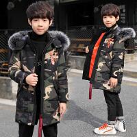 儿童棉衣2018新款冬季韩版男童中大童加厚中长款棉袄迷彩外套