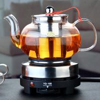 耐热玻璃茶壶 黑茶普洱煮茶电热茶炉迷你加热器 保温泡茶壶套装特价
