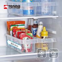【1件3折】Tenma天马株式会社冰箱用分隔收纳盒厨房袋装食品酱料储物整理分格盒塑料收纳篮