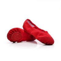 小孩宝宝公主幼儿园粉色芭蕾跳舞鞋女童儿童舞蹈鞋软底练功鞋
