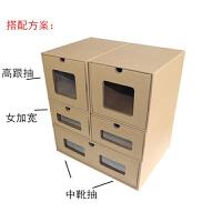 新品加厚鞋盒收纳盒鞋盒子透明塑料男女鞋箱抽屉式牛皮纸组合鞋柜 3x3x3cm