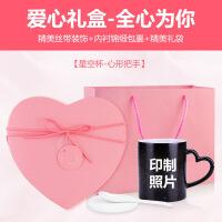diy加热变色水杯子可印照片一对情侣马克女个性创意潮流做图 陶瓷 款式1