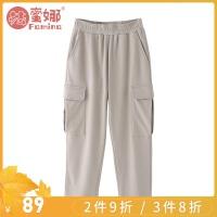 2019春秋新款时尚百搭宽松潮ins裤子七分裤哈伦裤运动裤韩版女裤
