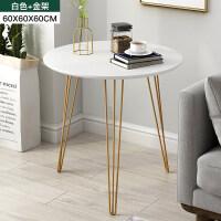 【热卖新品】北欧沙发边几客厅铁艺桌子简约型床头柜圆桌阳台小茶几