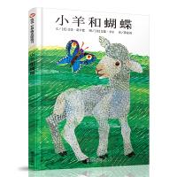 信谊世界精选图画书?小羊和蝴蝶