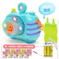 ��优菖�C�和�全自�哟蹬菖菹�C玩具七彩�艄庖�凡宦┧� 998-12�{色充�套餐+2瓶泡泡液+10包泡泡液